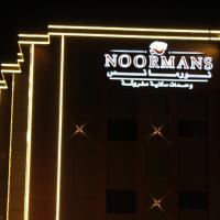 Noormans Residential Units