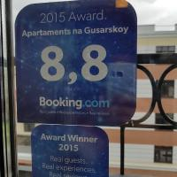 Apartaments na Gusarskoy