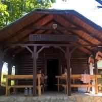 Guest House Papirko
