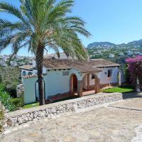 Holiday home Casa Cariño Pego