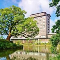 Hotel New Otani Saga