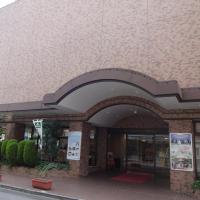Saitama Grand Hotel Honjo