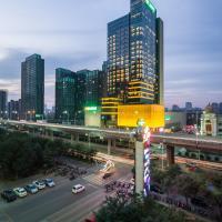 Ximei Wuzhou Hotel