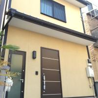 Guest House One More Heart Fushimi Inari 1