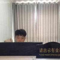 Changsha Lvhang Hotel
