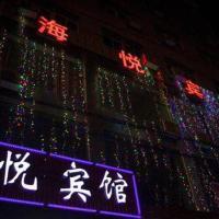 Changsha Haiyue Hotel