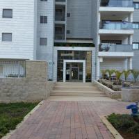 Kfar Saba Apartment