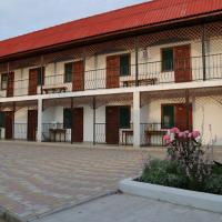 Zarya Recreation Centre
