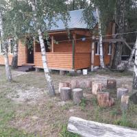 Guest House U Dani
