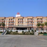 Shengshi Holiday Hotel