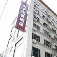 Yueda Business Hotel