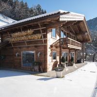 Logenplatz Zillertal