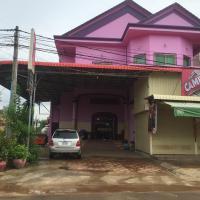 Mony Ratanak Guesthouse