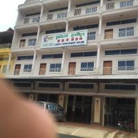 Lucky Star Guesthouse