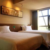 Jinjiang Inn Select Shanghai International Tourist Resort Huinan Safari Park