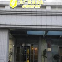 Goldmet Inn Shanghai Songjiang Sijing
