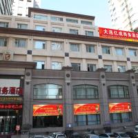 Dalian Yicheng Business Hotel