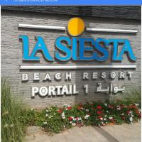 Résidence la Siesta Beach Resort