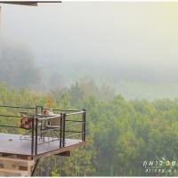 Phu Pha View Doi