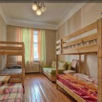 Bulgaru Hostel