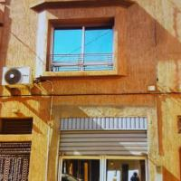 Dar El Khissi