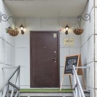 Mini Hotel Albergo