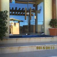 Hotel Mamelucos