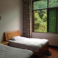 Sanqing Mountain Leijia Guo Inn