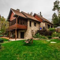 La Maison du Lac Bernard