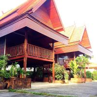 Sawatdee Resort