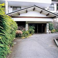 Ryokan Nawai