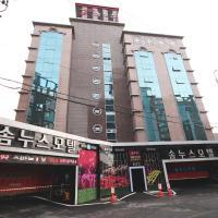 Somnus Hotel