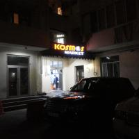 Apartment on Heydar Aliyeva