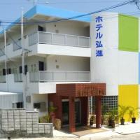 Hotel Koushin