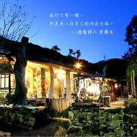 Love to Longguomai B&B