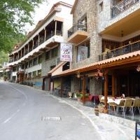 Mountain Rose Hotel
