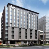 Daiwa Roynet Hotel Kyoto Shijo Karasuma