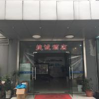 Jiecheng Hengrui Business Hotel