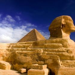 القاهرة 1553 فندق
