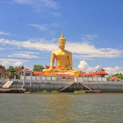 Thung Si Kan 9 מלונות