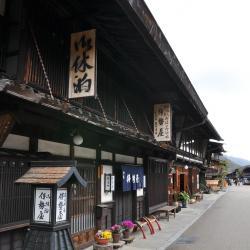 Shiojiri 7 hotéis