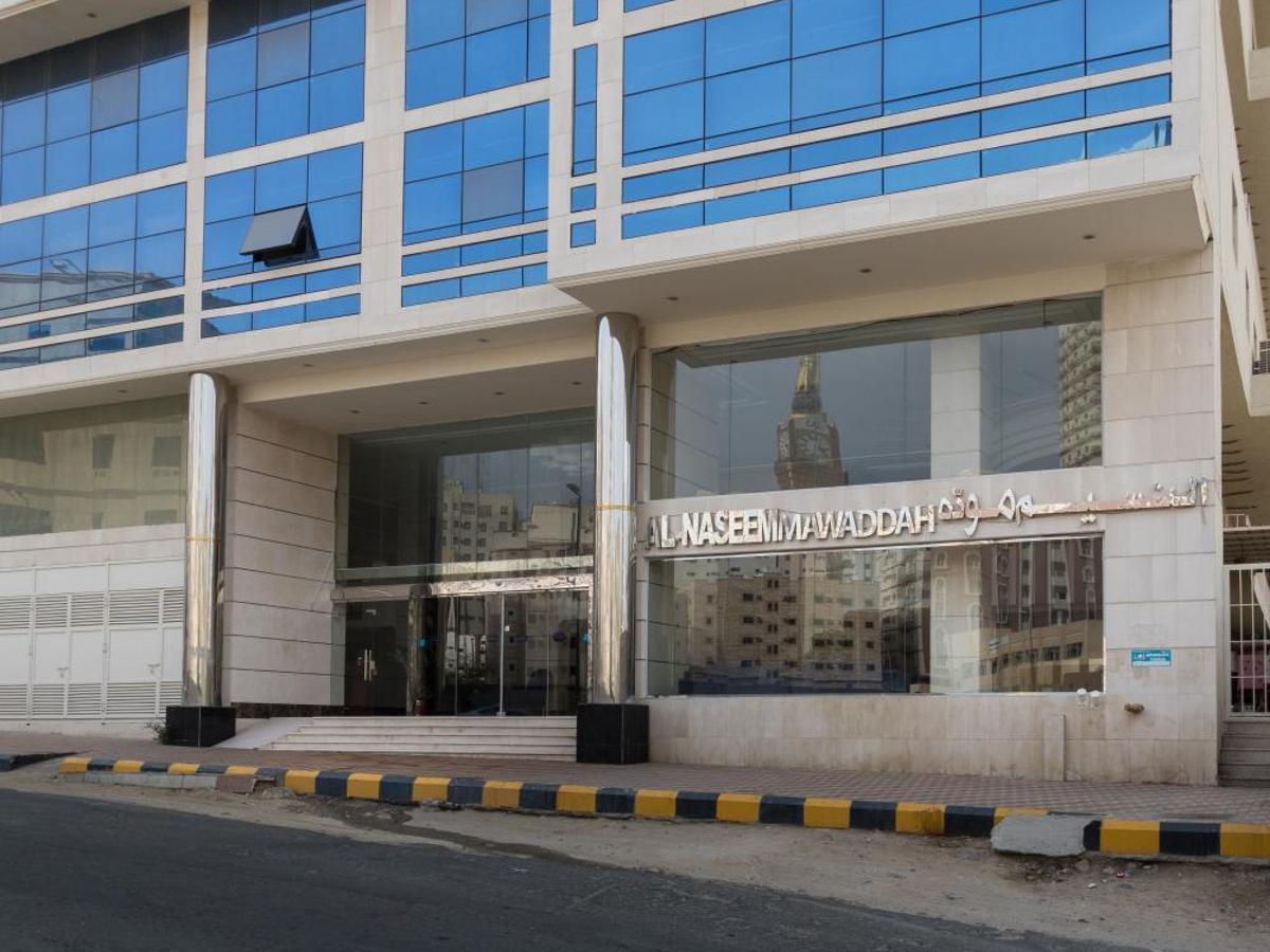 5c5b8c6c09c27 826 تعليق حقيقي عن فندق Mawaddah Al Naseem Hotel