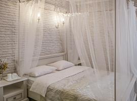 Mini Hotel Ryleev