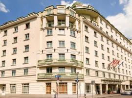 فندق أوستريا تريند أناناس فيينا