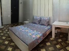 Lado Apartments