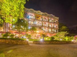 Yangshuo Yungu Hotel