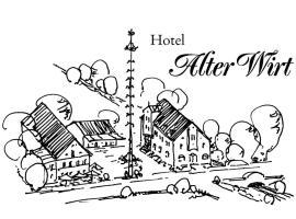 فندق آلتر فيرت