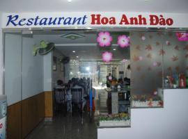 Hoa Anh Dao Hotel