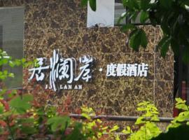 Jun Lan An Holiday Hotel