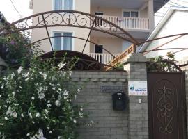 Ogonek Guest House